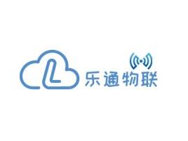 乐通物联公司logo设计