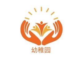 幼稚园logo标志设计