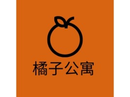 橘子公寓公司logo设计