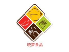 晓梦食品品牌logo设计
