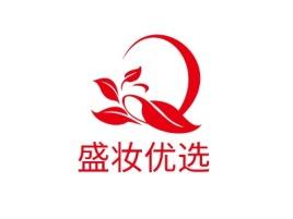 盛妆优选门店logo设计