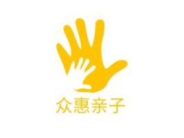 众惠亲子门店logo设计