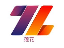 莲花公司logo设计