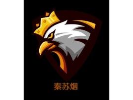 秦苏烟企业标志设计