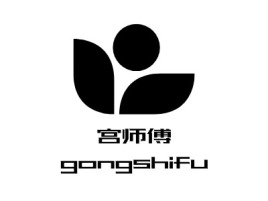 宫师傅gongshifu品牌logo设计