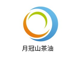 月冠山茶油品牌logo设计