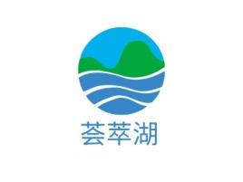 荟萃湖logo标志设计