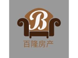 百隆房产企业标志设计