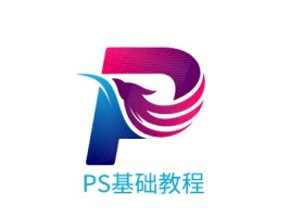 PS基础教程logo标志设计