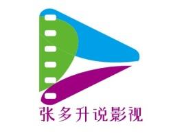 张多升说影视门店logo设计
