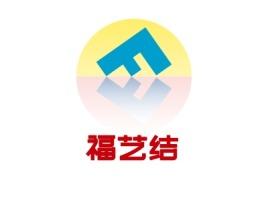 福艺结店铺标志设计