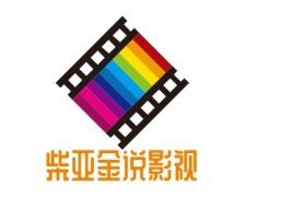柴亚金说影视门店logo设计