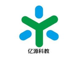 重庆亿源科教logo标志设计