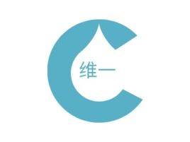 维一公司logo设计