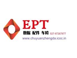 EP T公司logo设计