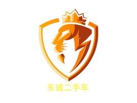 东诚二手车公司logo设计