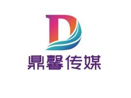 鼎馨传媒logo标志设计