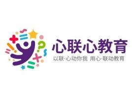 重庆以联·心动你我用心·联动教育logo标志设计