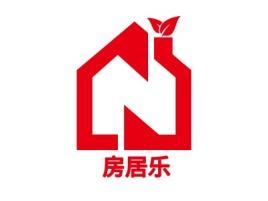 房居乐企业标志设计