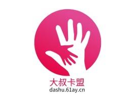 大叔卡盟公司logo设计