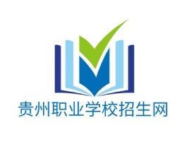 贵州职业学校招生网logo标志设计