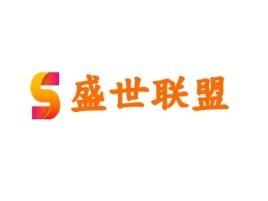 盛世联盟公司logo设计