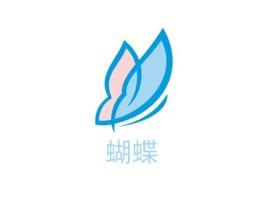 蝴蝶logo标志设计