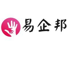 易企邦公司logo设计