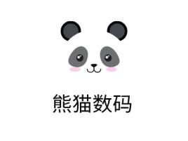 熊猫数码公司logo设计