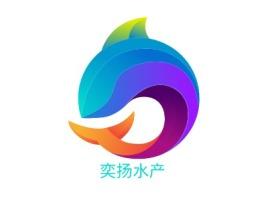 奕扬水产品牌logo设计