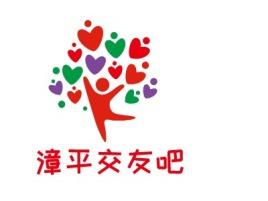 漳平交友吧公司logo设计