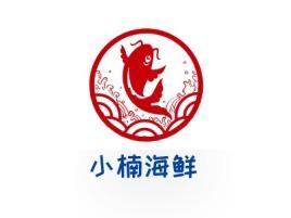 小楠海鲜品牌logo设计
