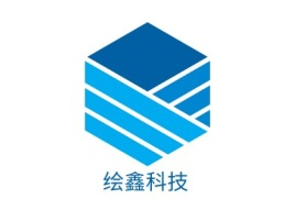 绘鑫科技公司logo设计