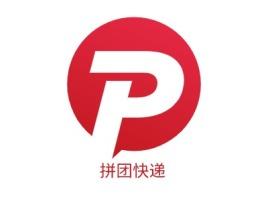 拼团快递公司logo设计
