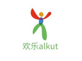 欢乐alkut公司logo设计