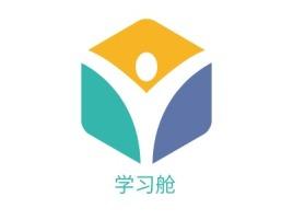 学习舱logo标志设计