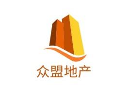 众盟地产企业标志设计