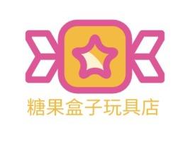 糖果盒子玩具店店铺标志设计
