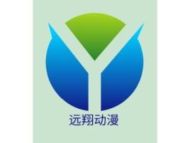 远翔动漫logo标志设计
