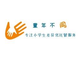 重庆童年不logo标志设计