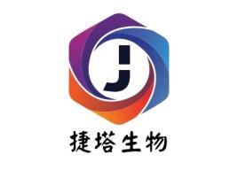 捷塔生物公司logo设计
