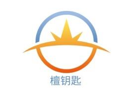檀钥匙公司logo设计