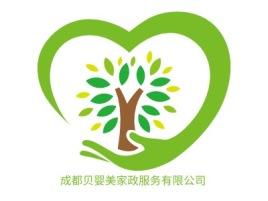 成都贝婴美家政服务有限公司门店logo设计