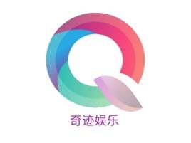 奇迹娱乐公司logo设计