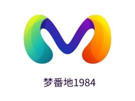梦番地1984公司logo设计