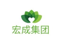 宏成集团企业标志设计