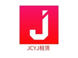 JCYJ租赁公司logo设计