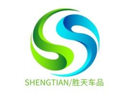 SHENGTIAN/胜天车品公司logo设计