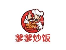 爹爹炒饭店铺logo头像设计