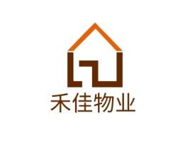 禾佳物业企业标志设计